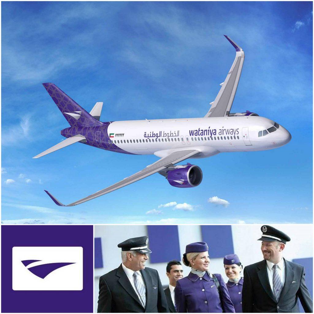Wataniya Airways